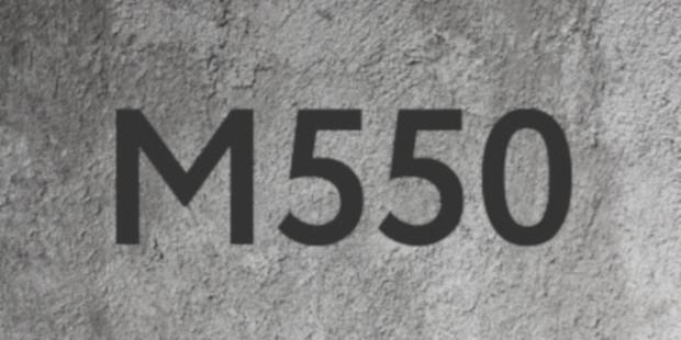 бетон марки в15 м200