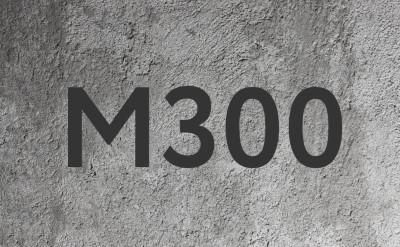 Купить бетон екатеринбург м300 раствор цементный легкий или тяжелый