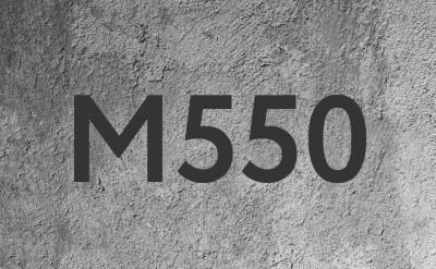 Бетон м550 купить самовыравнивающийся безусадочный цементный раствор